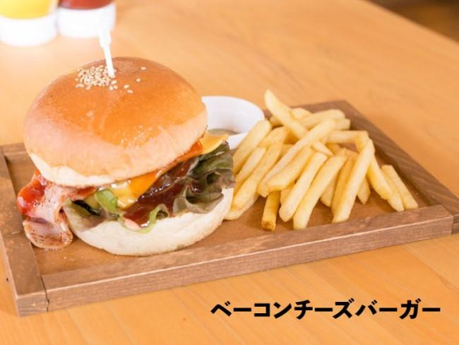 "Back Country Burgers 甲州夢小路店(Introduction of hamburger shop ""Back Country Burgers"")"