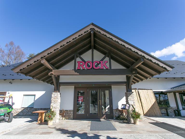 清里萌木の村 ROCK(Feature of ROCK) | グルメ Gourmet | ふじのーと