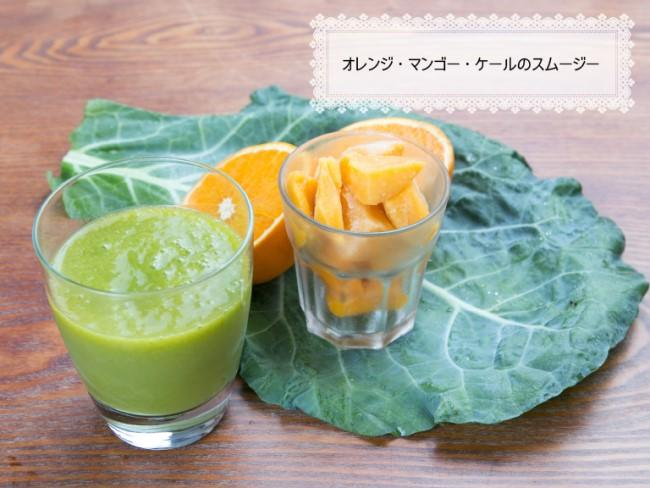 "カラフル ~スムージーと玄米菜食のお店~(Smoothie and brown rice vegetarian shops ""Colorful"")"