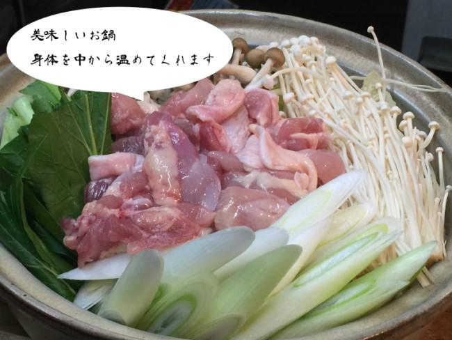 "福来亭(Introduction of chicken and vegetable dishes shop ""Fukuratei"" )"